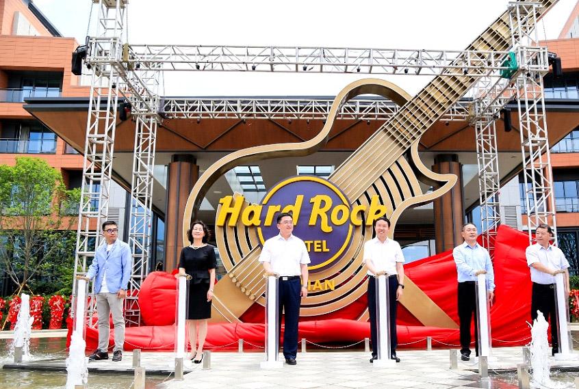 Hard Rock Hotel Dalian Grand Opening Ceremony