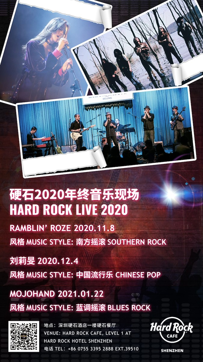 Hard Rock Live 2020
